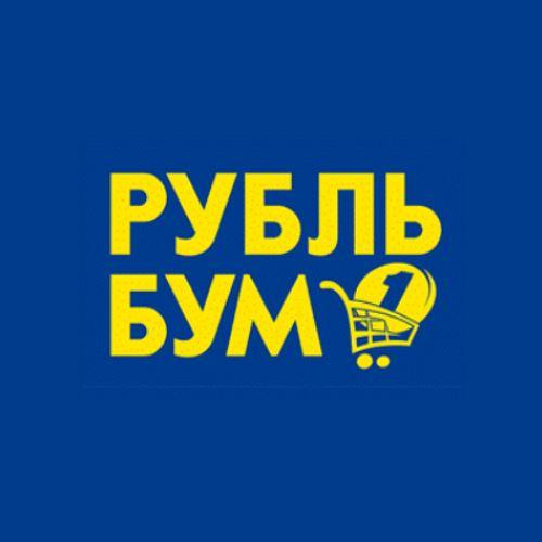 РубльБум